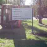 Skyltbåge som hänvisar till det nya parkeringen som finns vid centralsjukhuset Karlstad